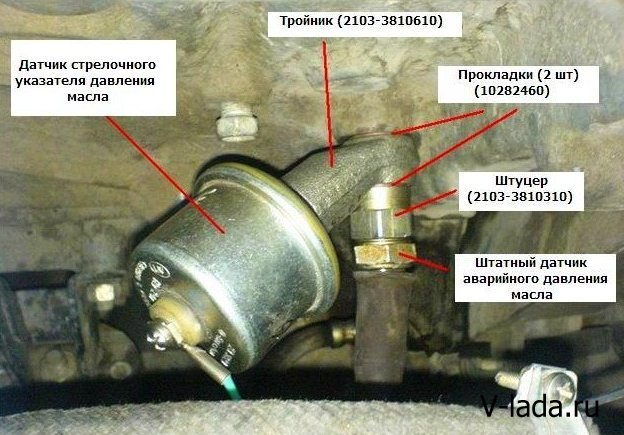 Где находится датчик давления масла на ВАЗ Приора фото