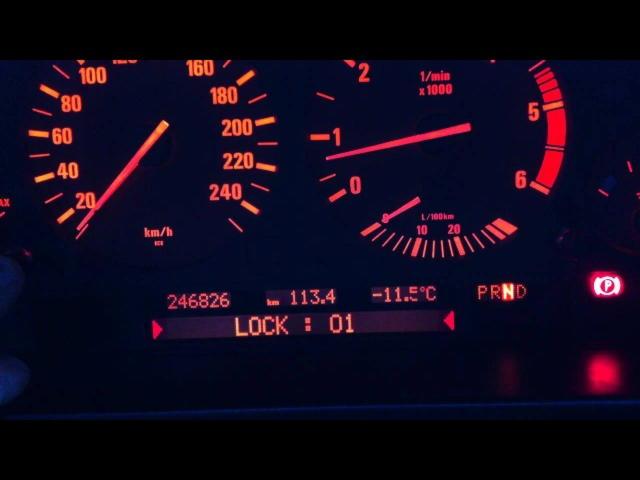 Как открыть багажник БМВ Х6 если сел аккумулятор