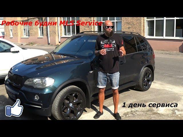 Как поменять масло в двигателе BMW X5 e70
