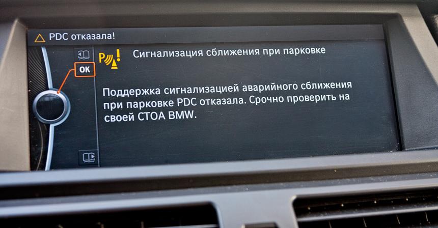 Как проверить температуру на двигателе БМВ Х5 е70