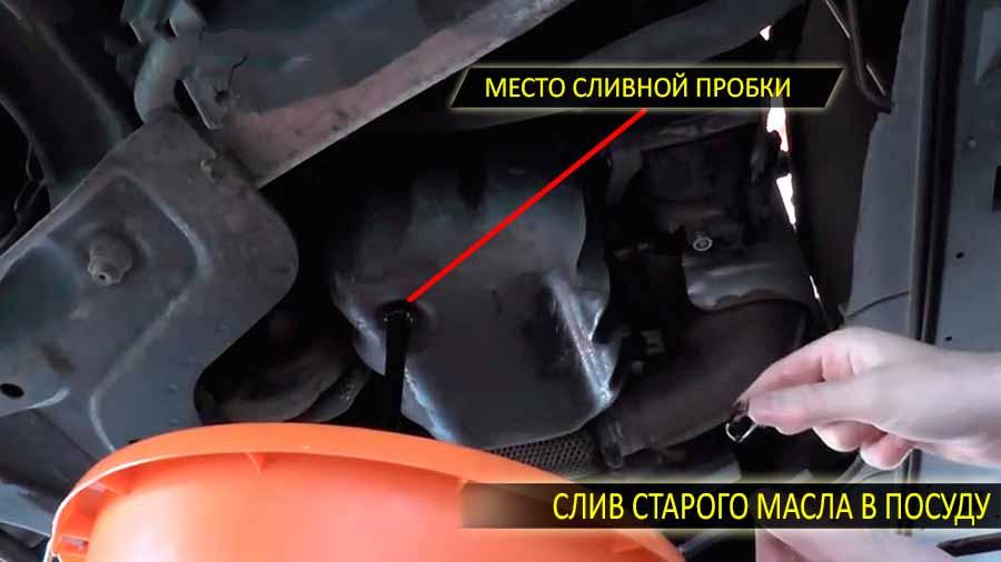 Когда менять масло в коробке передач Пежо 408
