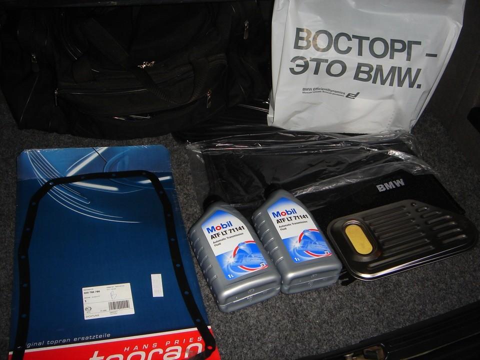 Когда в BMW e60 менять масло в коробке