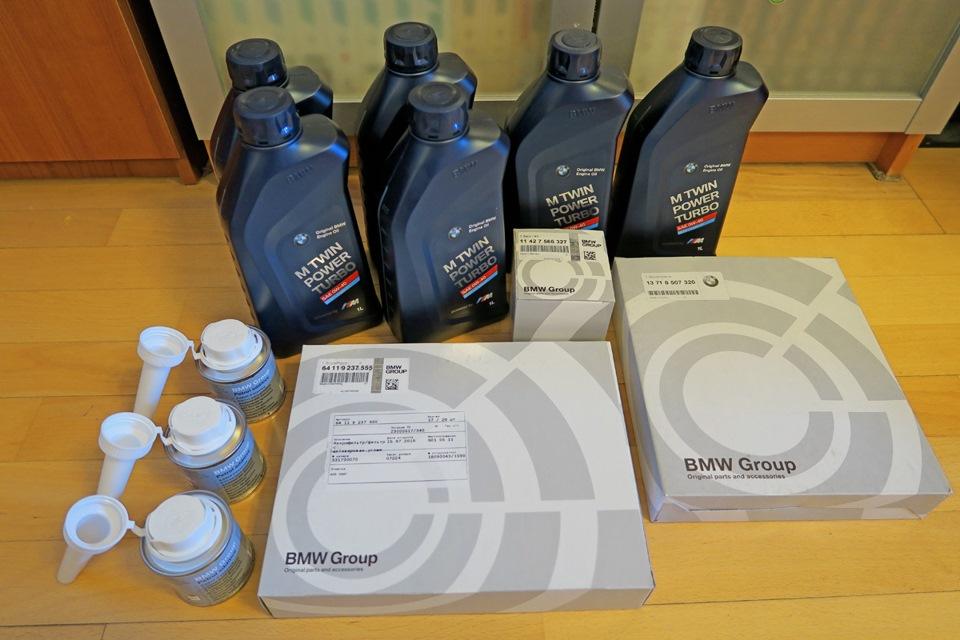 Масло BMW m Twinpower turbo longlife-01 SAE 0w-40