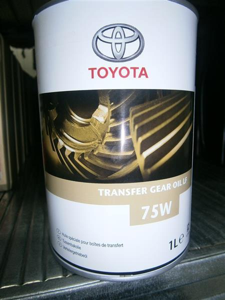 Масло в Тойота Ленд Крузер 200 дизель сколько