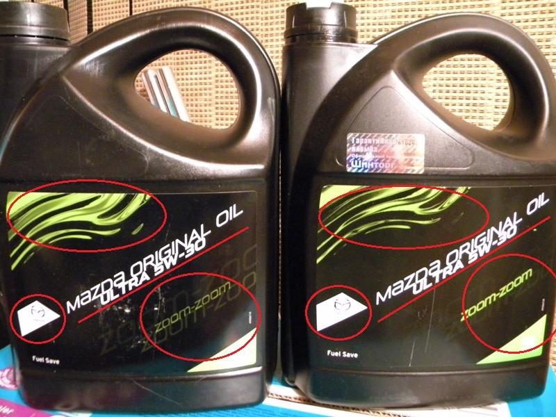 Мазда СХ 5 какое масло лить 5w30 или 0w20