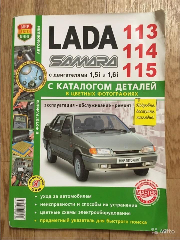 Основные неисправности автомобиля КАМАЗ и способы их устранения