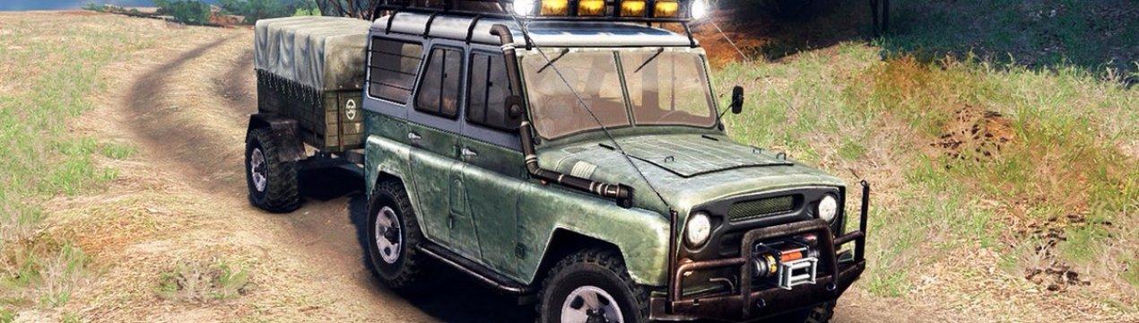 От каких авто подходят диски на УАЗ 469