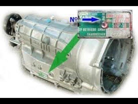 Проверить уровень масла в АКПП на БМВ Х5