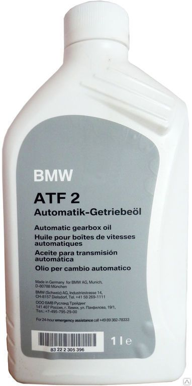 Трансмиссионное масло BMW ATF 2 automatik getriebeoel BMW ATF m 1375.4 1л