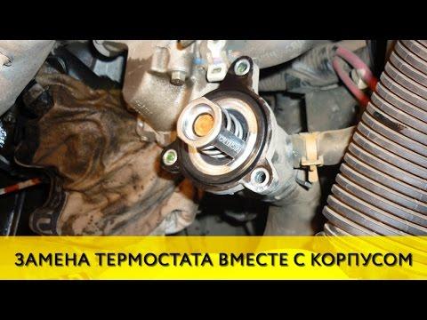 Замена антифриза Рено Логан 1.6 8 клапанов стоимость