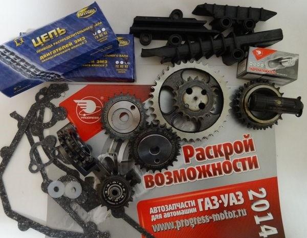 Замена цепи ГРМ на УАЗ Патриот 409 двигатель стоимость