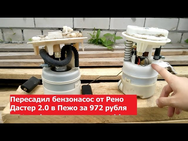 Замена прокладки корпуса масляного фильтра Пежо 3008 турбо