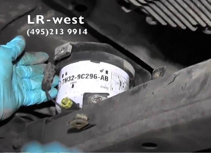 Замена топливного фильтра в Land Rover Freelander 2